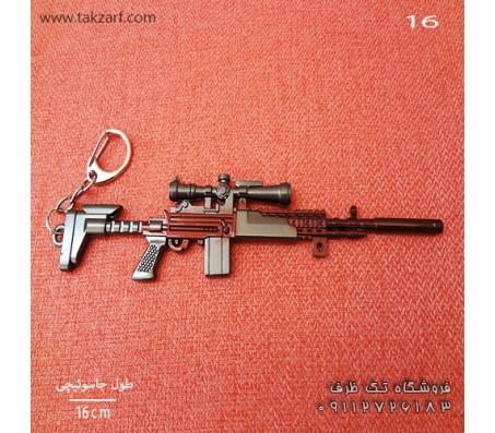 جاسوئیچی طرح اسلحه کد 16