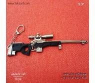جاسوئیچی طرح اسلحه کد 17