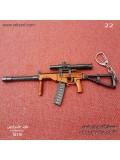 جاسوئیچی طرح اسلحه کد 22