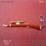 جاسوئیچی طرح اسلحه کد 31