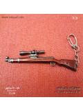 جاسوئیچی طرح اسلحه کد 33