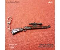 جاسوئیچی طرح اسلحه کد 44