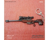 جاسوئیچی طرح اسلحه کد 46