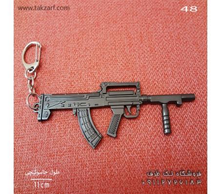 جاسوئیچی طرح اسلحه کد 48
