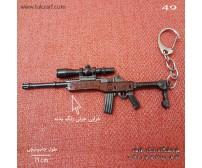 جاسوئیچی طرح اسلحه کد 49