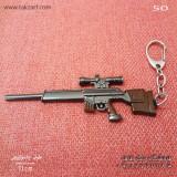 جاسوئیچی طرح اسلحه کد 50
