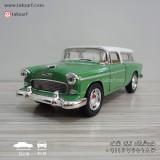 ماکت ماشین شورلت نوماد مدل 1955