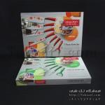 سرویس کارد و ساطور 7 پارچه دالتون رنگی