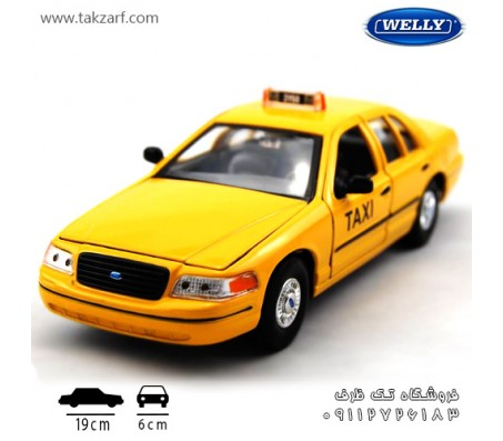 ماکت ماشین فورد تاکسی 1999