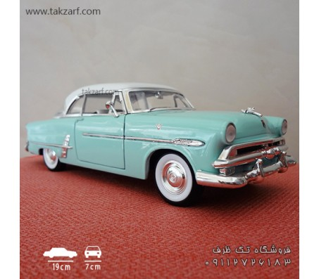 ماکت ماشین فورد ویکتوریا 1953