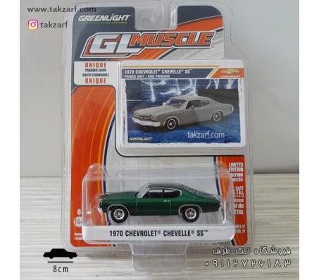 ماکت شورلت شول مدل 1970
