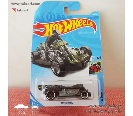ماکت هات ویلز moto wing