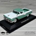 ماکت ماشین فورد رانچرو 1957