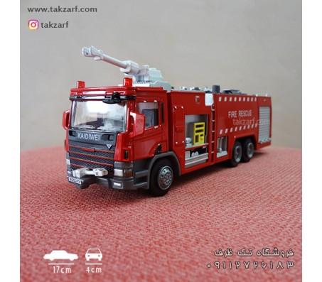 ماکت ماشین آتش نشانی آبپاش kdw