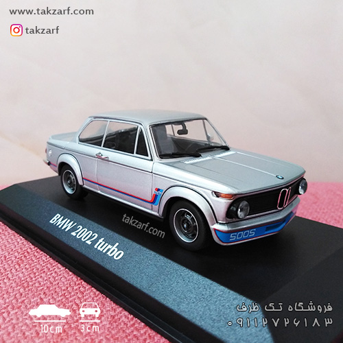 ماکت bmw 2002 turbo