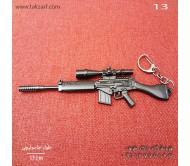 جاسوئیچی طرح اسلحه کد 13