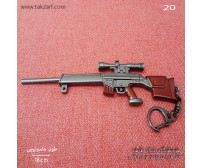 جاسوئیچی طرح اسلحه کد 20