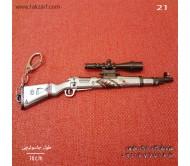 جاسوئیچی طرح اسلحه کد 21