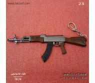 جاسوئیچی طرح اسلحه کد 23