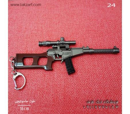 جاسوئیچی طرح اسلحه کد 24