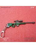 جاسوئیچی طرح اسلحه کد 29