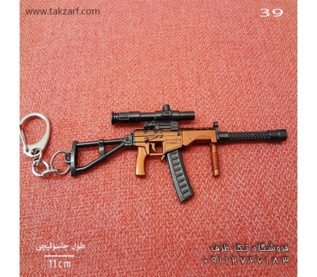 جاسوئیچی طرح اسلحه کد 39