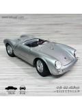 ماکت ماشین پورشه 550