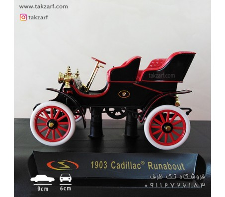 ماکت کادیلاک مدل 1903