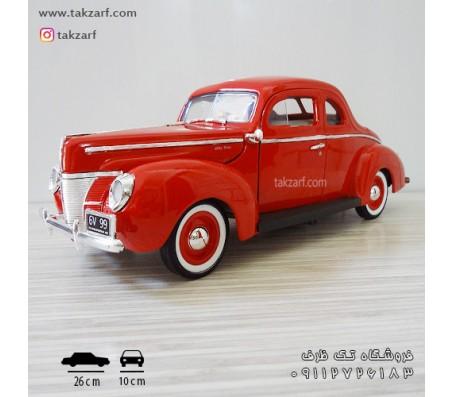 ماکت ماشین فورد دولوکس 1940