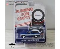 ماکت ماشین جی ام سی جیمی مدل 1983