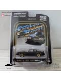 ماکت پونتیاک مدل 1977