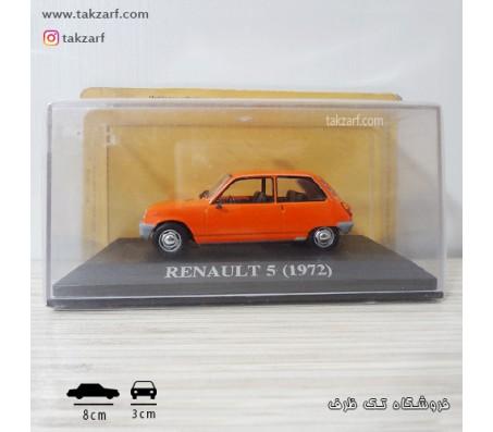 ماکت رنو 5 مدل 1972 مقیاس 1:43