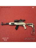 جاسوئیچی طرح اسلحه کد 6