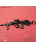 جاسوئیچی طرح اسلحه کد 7