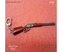 جاسوئیچی طرح اسلحه کد 26
