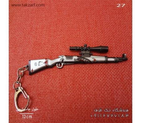 جاسوئیچی طرح اسلحه کد 27