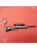 جاسوئیچی طرح اسلحه کد 28
