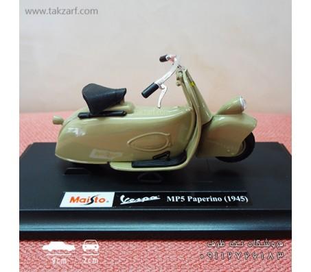 ماکت وسپا مدل 1945