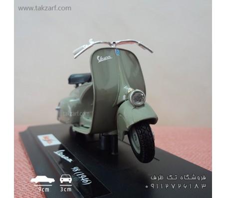 ماکت وسپا مدل 1946