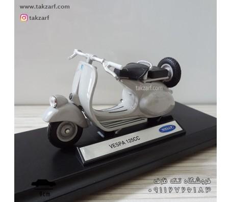 ماکت موتور وسپا مدل 125