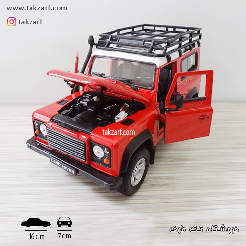 ماکت land rover defender